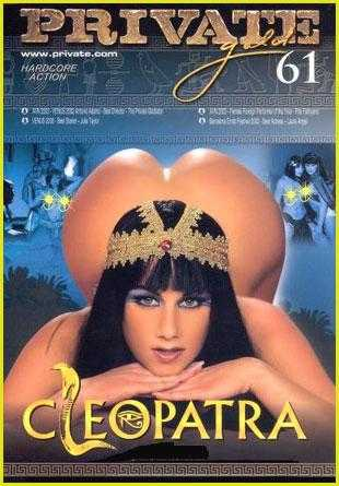 Клеопатра / Private Gold 61: Cleopatra (2003) DVDRip | Rus