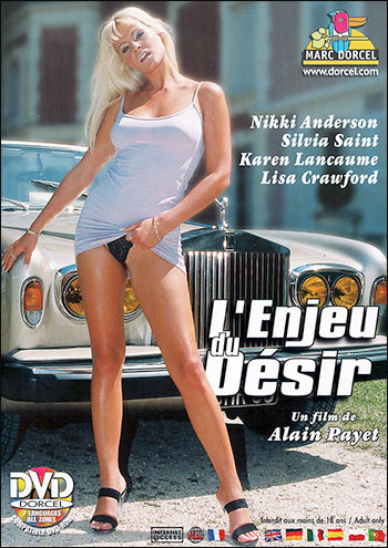 Marc Dorcel - Наслаждение желанием / L'enjeu du desir / Affairs of Desire (1999) DVDRip |